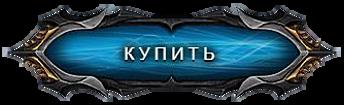 КУПИТЬ Коллекционное издание World of Warcraft Shadowlands Collector's