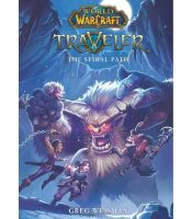 Книга World of Warcraft: Traveler - The Spiral Path Book 2 (Eng)