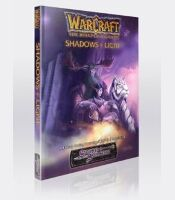 Книга Warcraft The Roleplaying Game: Shadows and Light (Мягкий переплёт) (Eng)